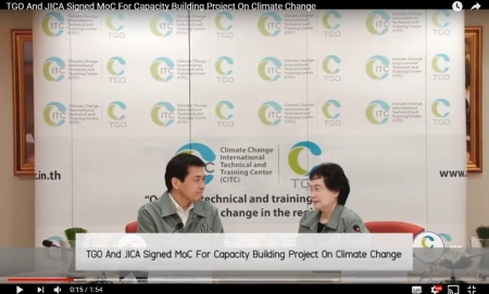 TGO & JICA Signed MoC For Capacity Building Project On Climate Change